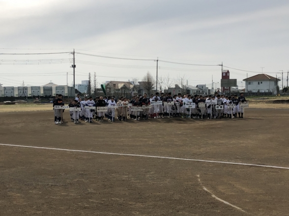 研修リーグ開会式
